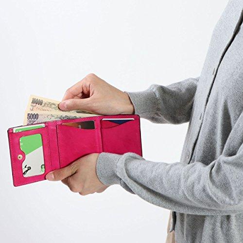 Dakota(ダコタ)『バンビーナ三つ折り財布(0036121)』