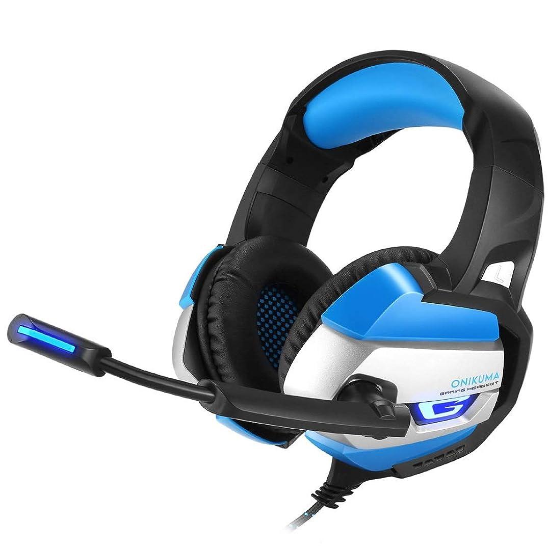 快い準拠何もないJhcpca ラップトップコンピュータ、PS4 3.5mmワイヤードゲーム用ヘッドフォン用マイクとのゲームヘッドセットノイズアイソレーション (Color : ブルー)
