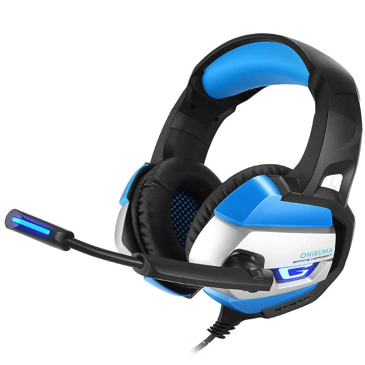市の中心部暴動底Electrost ラップトップコンピュータ、PS4 3.5mmワイヤードゲーム用ヘッドフォン用マイクとのゲームヘッドセットノイズアイソレーション (色 : 青)