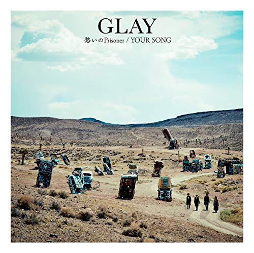 [Single]愁いのPrisoner/YOUR SONG - GLAY[FLAC + MP3]