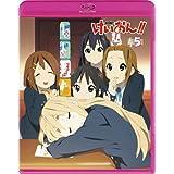 けいおん!! 5 (Blu-ray 初回限定生産)