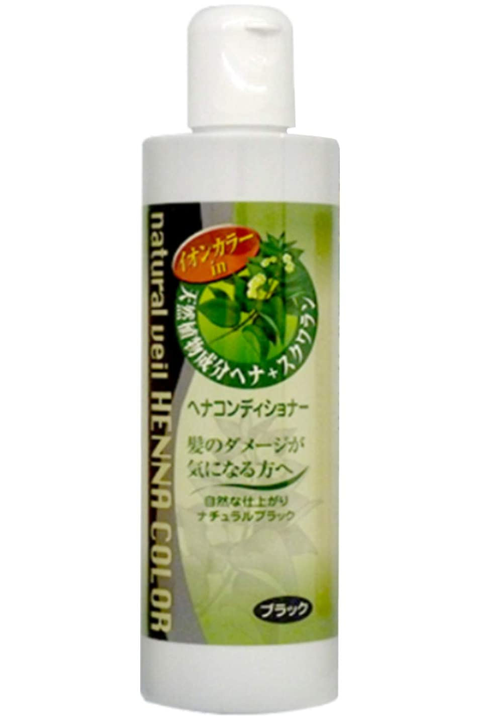 物思いにふける手伝うシロナガスクジラヘナ コンディショナー1本300ml【ブラック】洗い流すたびに少しずつムラなく髪が染まる 時間をおく必要なし 洗い流すだけ ヘアカラー 白髪 染め 日本製 Ho-90233