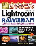 5179c8luw9L. SL160  - おすすめ写真編集ソフトを紹介|セール情報・クーポン・無料体験版付き