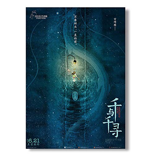 Yuguijia Poster, Motiv Spirited Away Hayao Miyazaki, chinesischer Film, 4060 cm