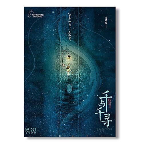 Yuguijia Filmposter Hayao Miyazaki Anime, chinesischer Filmdruck, Seide, 4060 cm