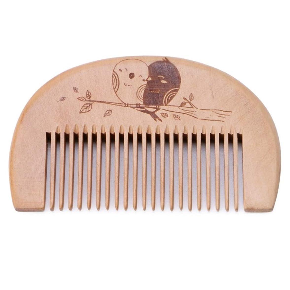 劣る年ペック4個の手作りピーチウッドコーム - ふけ防止、非静電気、環境にやさしい - 頭皮や髪の健康に良い罰金
