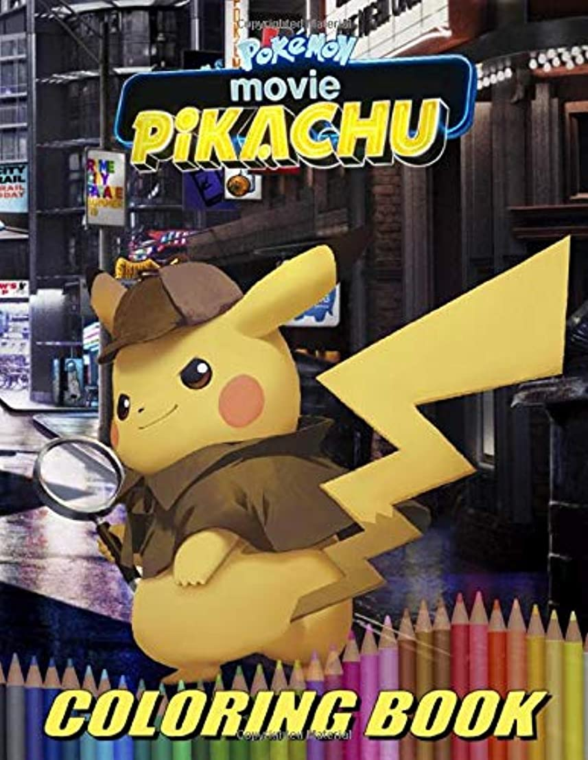 サドル風邪をひく目を覚ますPokemon Movie Pikachu Coloring Book: Exclusive Coloring Book for Kids (Ages 3-8)