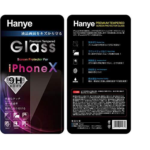 Hanye iPhone 11 Pro/iPhone X/XS用液晶保護強化ガラスフィルム スマートフォン ガラスフィルム 硬度9H 超薄0.33mm 2.5D ラウンドエッジ加工(2個セット)