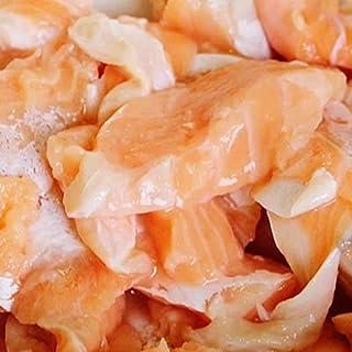 訳あり 海鮮蟹工房 サーモン 切り落とし 500g