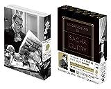 サッシャ・ギトリ 傑作選 DVD BOX(初回限定生産)[DVD]