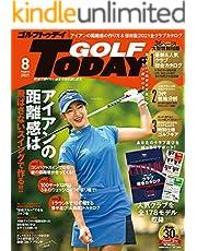 GOLF TODAY (ゴルフトゥデイ) 2021年 8月号 [雑誌]