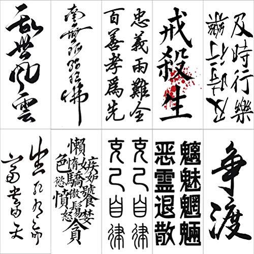10 Blatt Großer Arm chinesische Schriftzeichen Temporary Tattoos Aufkleber, chinesische Art-Fälschungs-Körper-Arm-Kasten Schulter Tattoos for Männer und Frauen, 19x12cm