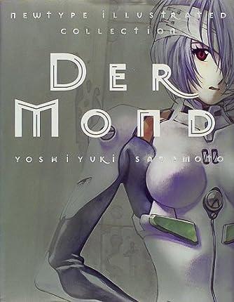 DER MOND―貞本義行画集