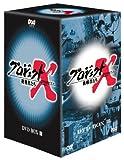 プロジェクトX 挑戦者たち 第3期 DVD BOX III