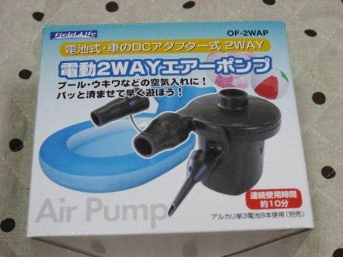 電動エアーポンプ 電動ポンプ 2way シガー&電池