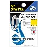 NTスイベル(N.T.SWIVEL) スプリットリング #3