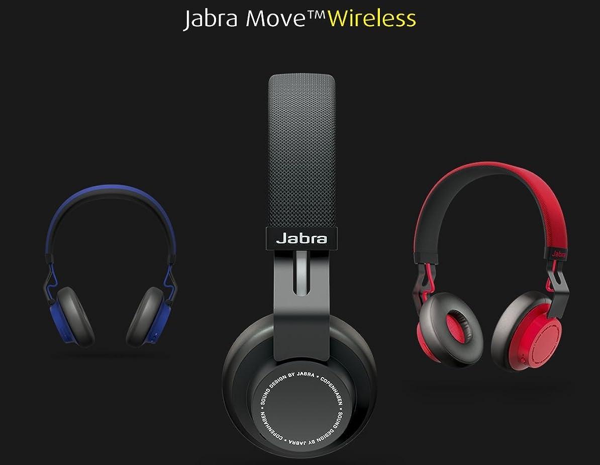 百科事典書くマージ<国内正規品>Jabra Bluetooth4.0 オーバーヘッド型ワイヤレスステレオヘッドセット MOVE Wireless (J-MOVEWIRELESS-BL(ブルー))