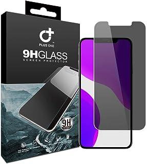PlusOne - Glass Privacy Screen Protector (iPhone 12/12 pro 6.1 inch)