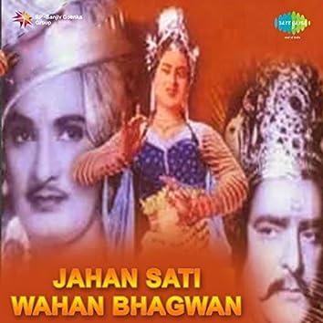 Jahan Sati Wahan Bhagwan (Original Motion Picture Soundtrack)