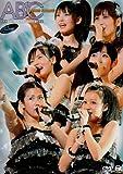 C-Ute Concert Tour 2009 Haru-a [Alemania] [DVD]