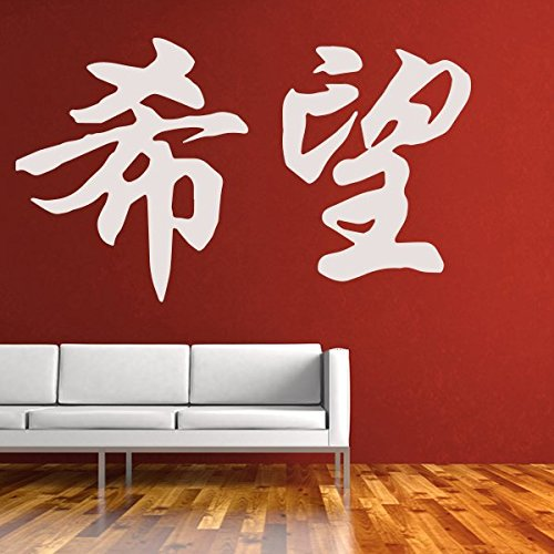 denoda® Hoffnung - Chinesisches Zeichen - Wandtattoo Rot 172 x 100 cm (Wandsticker Wanddekoration Wohndeko Wohnzimmer Kinderzimmer Schlafzimmer Wand Aufkleber)