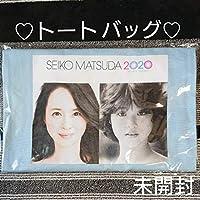 松田聖子2020 トートバッグ(トートバック)/40周年記念グッズ