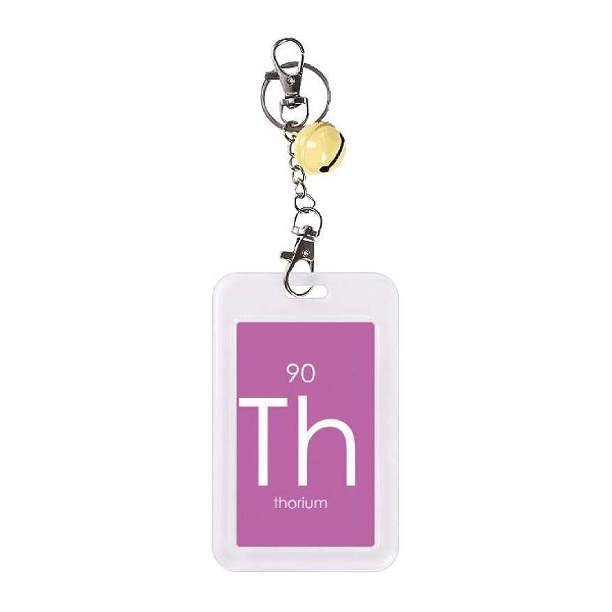 ゴルフ不振フィールド元素元素周期アクチニドトリウム 証明書クレジットカード保護スリーブイエローベル