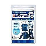 藍染めキット 浅草 藍染太郎 (単品)