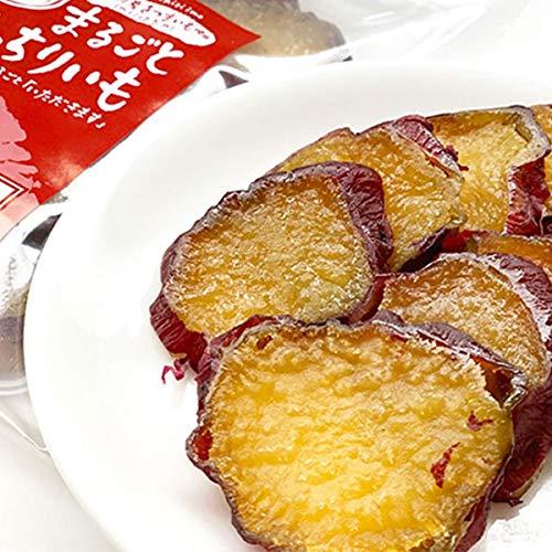 国産 干し芋 皮付き 2袋 無添加 砂糖不使用 紅はるか 長崎県産