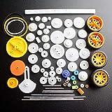 Miner Plastic Bearing Gear Set Varios Tipos de Paquete de Engranajes Accesorios para automóviles de Juguete Motor Gear, NO.2