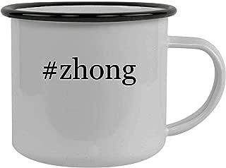 #zhong - Stainless Steel Hashtag 12oz Camping Mug, Black