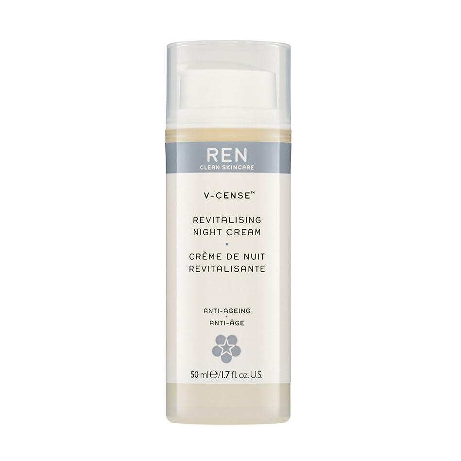 些細マトン口Ren V-Cense Revitalising Night Cream (並行輸入品) [並行輸入品]