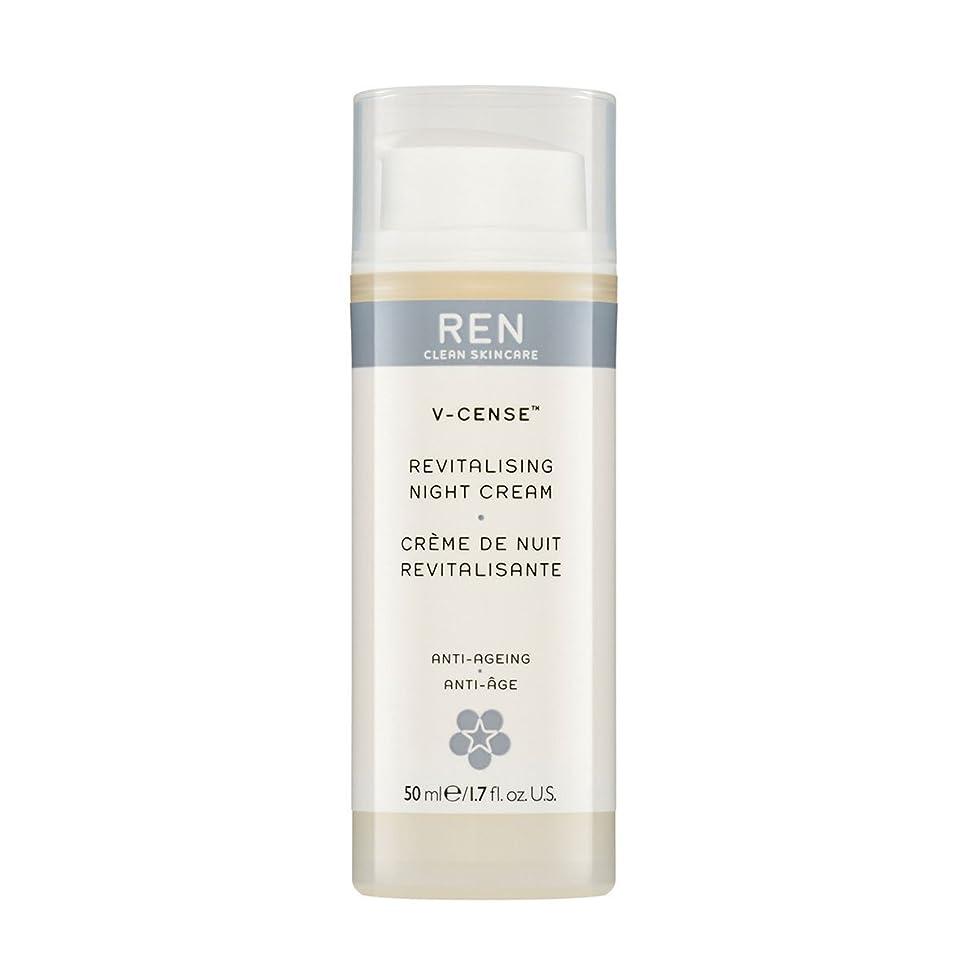 バルセロナ不機嫌そうなコントロールRen V-Cense Revitalising Night Cream (並行輸入品) [並行輸入品]