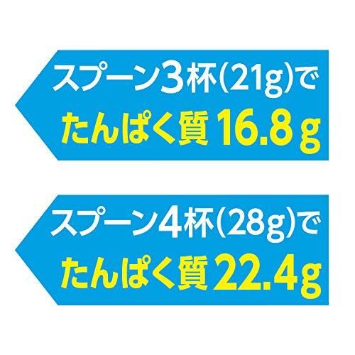 明治ザバス(SAVAS)アスリートウェイトダウン(ソイプロテイン+ガルシニア)ヨーグルト風味【16食分】336g