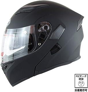[SSPEC] 艶消し黒 SM955 バイクヘルメット フルフェイスヘルメット オープンフェイスヘルメット PSC付き 男女兼用(XXL)