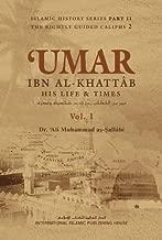 'Umar ibn al-Khattab: His Life and Times - Set of 2 books (Islamic History Series)