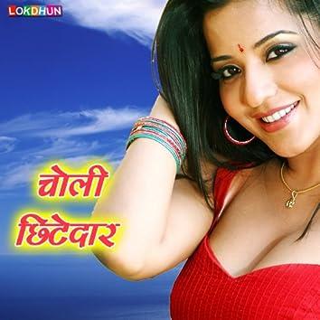 Choli Chhitedar