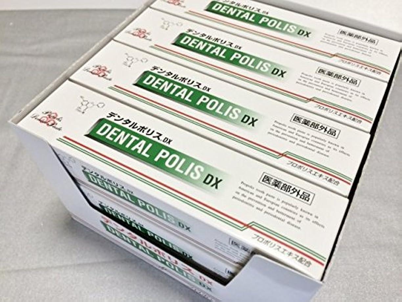 アスペクト強調露デンタルポリス DX 12本セット 医薬部外品