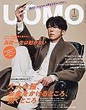 UOMO(ウオモ) 2021年 01 月号 雑誌