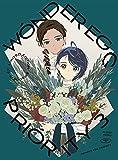 ワンダーエッグ・プライオリティ 3(完全生産限定版)[Blu-ray/ブルーレイ]