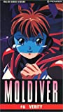 Moldiver Vol. 6: Verity VHS Import