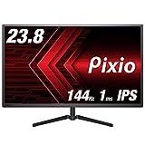 Pixio PX247 ゲーミングモニター  23.8インチ IPS液晶 144hz FreeSync G-SYNC