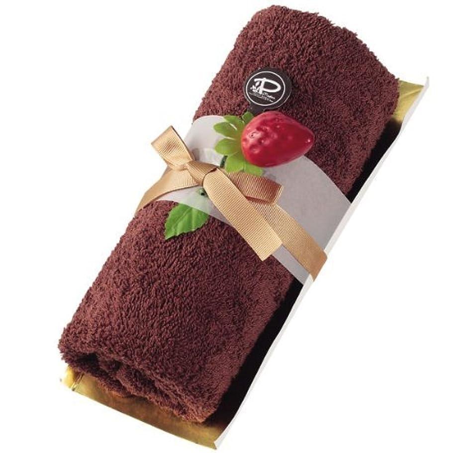 集団ファイター謝るLe Patissierタオル:チョコレートRoll with Strawberryマグネット(セットof 3?)