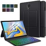 ELTD Tastatur Hülle für Samsung Galaxy Tab A 10.5 (Deutsches QWERTZ-Layout), Hülle mit 7 Farben LED-Hintergr&beleuchtung Kabellose Tastatur für Samsung Galaxy Tab A SM-T595/T590 10.5 Zoll (Schwarz)