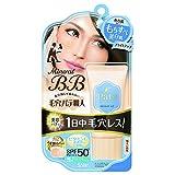 Sana Keana Pate Mineral BB Cream SPF50+ PA++++ - Bright Up (Green Tea Set)