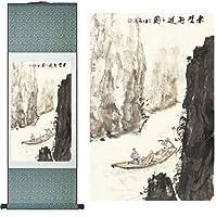風景画ホームオフィスの装飾中国の巻物の絵山と川の絵印刷された絵-140cmx45cm_Green_package