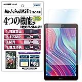 ASDEC アスデック Huawei 8.0インチ MediaPad M5 lite 8 フィルム AFP画面保護フィルム2 ・指紋防止 防指紋・キズ防止・気泡消失・防汚・光沢 グレア・日本製 AHG-HWPM5L8 (M5 lite 8.0, 光沢フィルム)