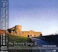 My Favorite SongsII~Romance In The Sky
