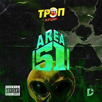 Area 51 (feat. Clonnex)
