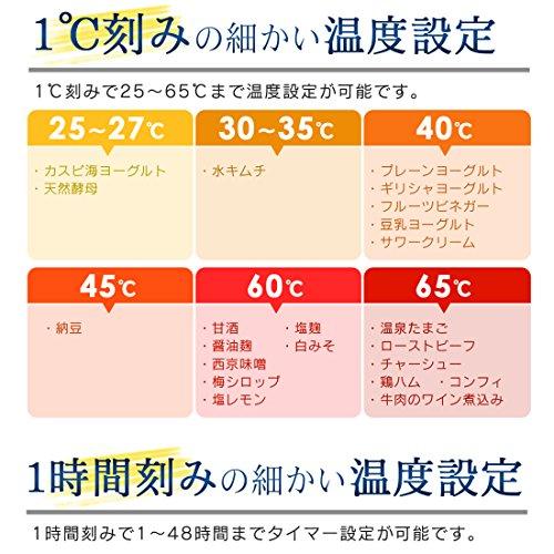 IRISOHYAMA(アイリスオーヤマ)『ヨーグルトメーカープレミアム(IYM-012)』
